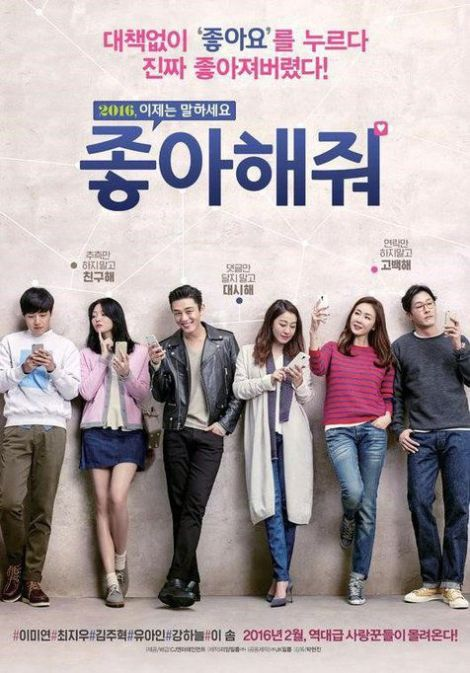 Poster film Korea Like for Likes