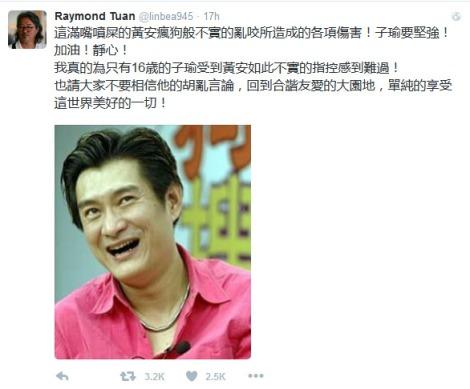 Raymond Tuan Twitter