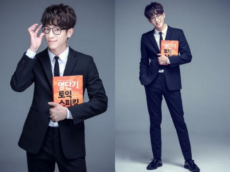 "Seo Kang Joon ""Cheese in the Trap"""