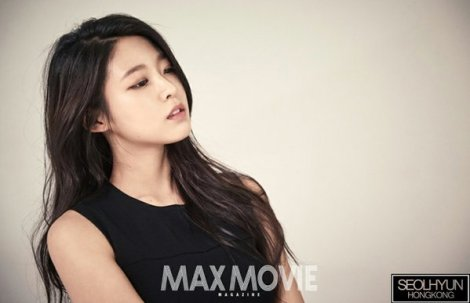 Seolhyun AOA for Max Movie February (2)