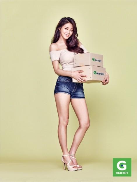 Seolhyun AOA iklan Gmarket (1)