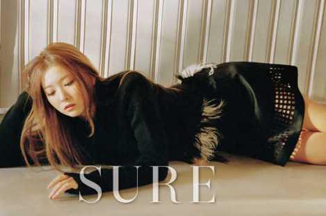 Seul Gi Red Velvet Majalah Sure (2)