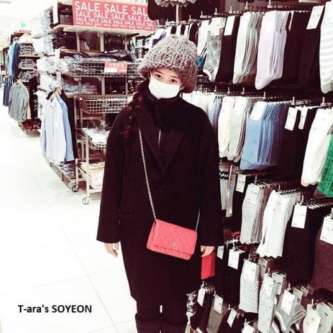 SOYEON T-ara