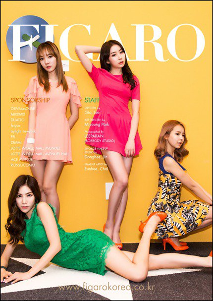 STELLAR for Magazine FIGARO February (2)