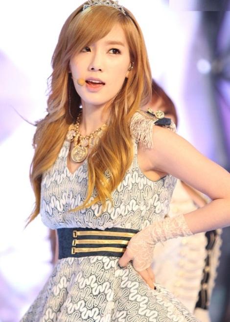 Taeyeon rambut panjang
