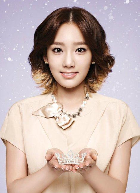 Taeyeon SNSD rambut pendek