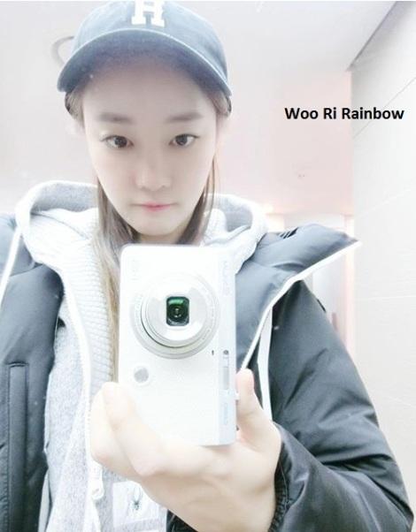 Woo Ri Rainbow
