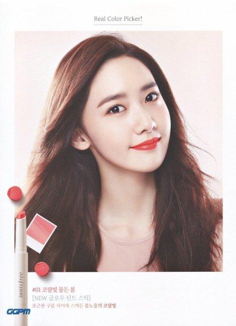 Yoona Girls' Generation Iklan Innisfree (2)