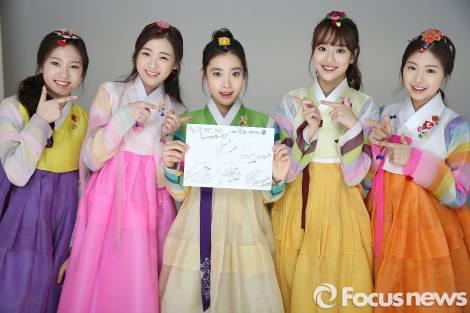 Girlgroup APRIL (1)