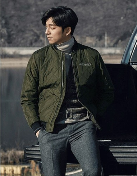 Gong Yoo Model Discovery Expedition (1)