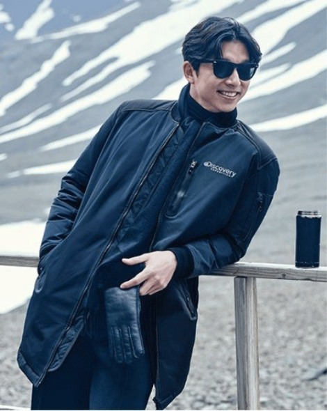 Gong Yoo Model Discovery Expedition (3)