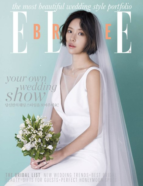 Hwang Jung Eum's wedding pictorial for ELLE magazine (2)