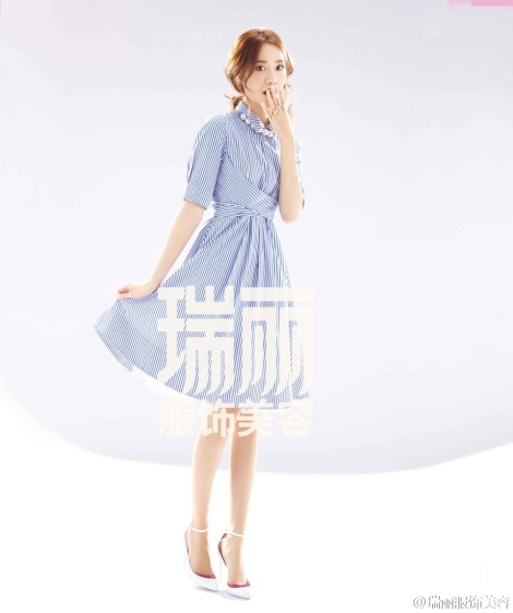 Im Yoona for Rayli Chinese Magazine (3)