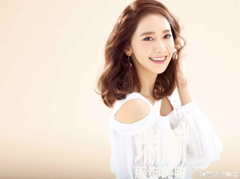 Im Yoona for Rayli Chinese Magazine (4)