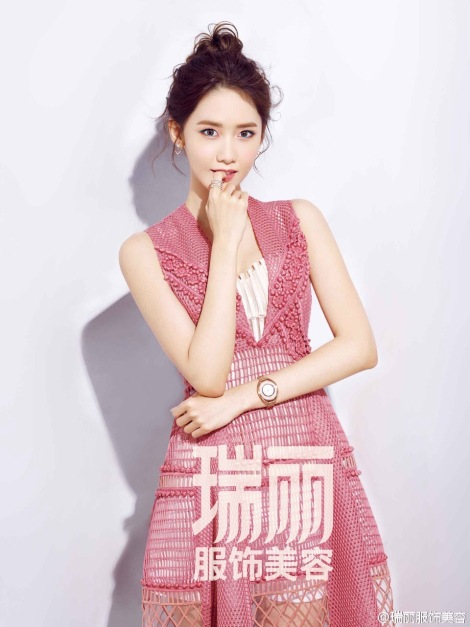 Im Yoona for Rayli Chinese Magazine (5)