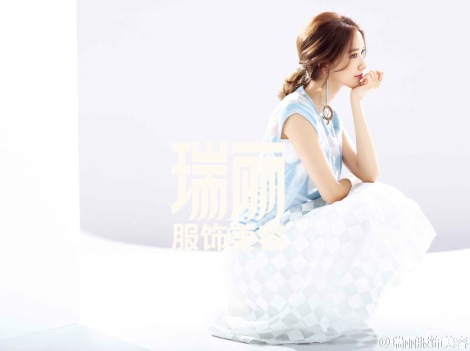 Im Yoona for Rayli Chinese Magazine (6)