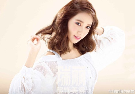 Im Yoona for Rayli Chinese Magazine (7)