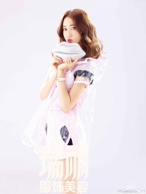 Im Yoona for Rayli Chinese Magazine (8)