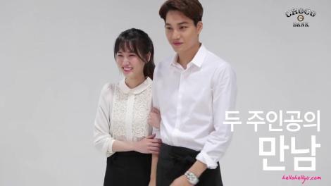 Kai EXO CF Choco Bank (2)