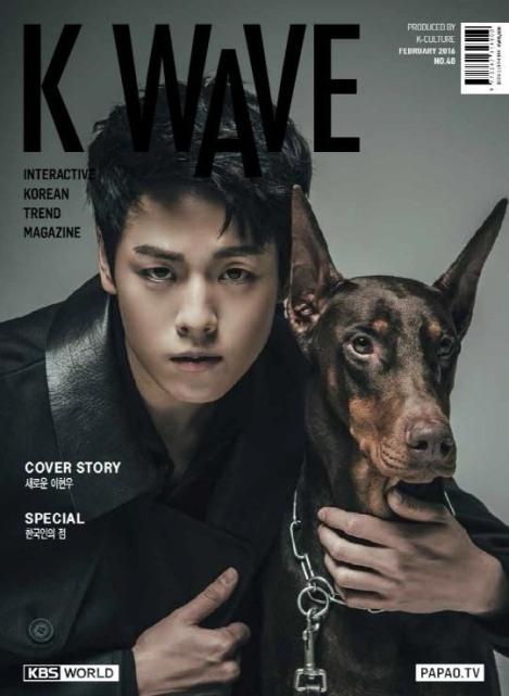 Lee Hyun-woo dalam Majalah KWave (1)