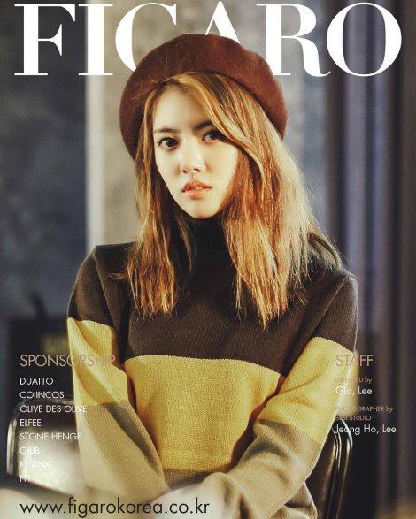 Rainbow for Digital Magazine FIGARO (4)