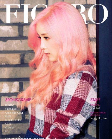Rainbow for Digital Magazine FIGARO (6)