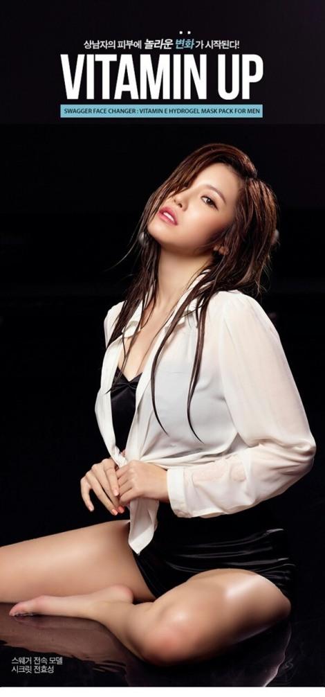 SECRET's Jun Hyoseong for Swagger (2)