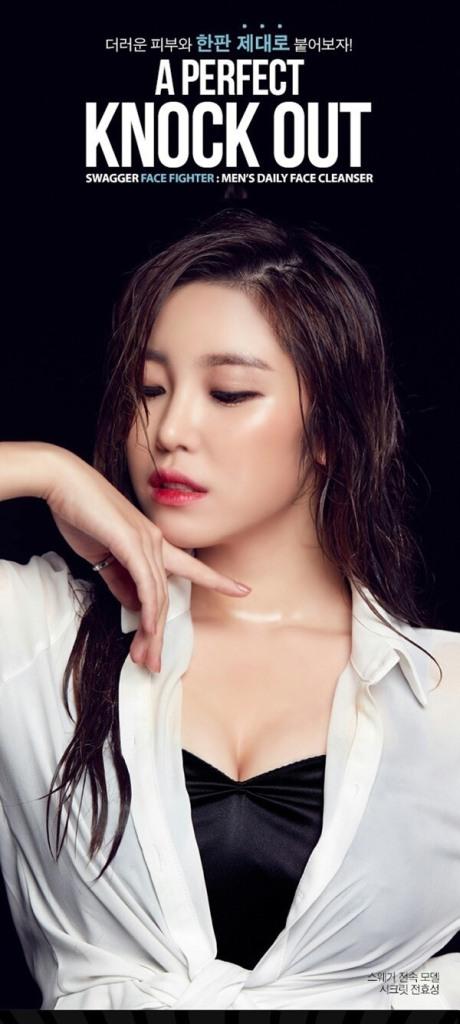 SECRET's Jun Hyoseong for Swagger (4)