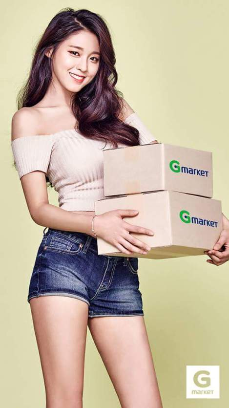 Seolhyun for G Market (3)