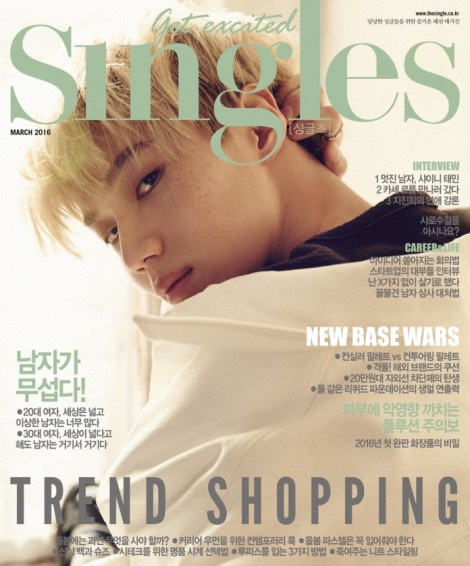 SHINee's Taemin showed off his earnest charms for SINGLE magazine (1)
