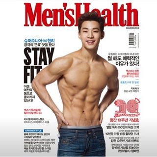 Super Junior's Henry for Cover Men's Health Magazine (2)