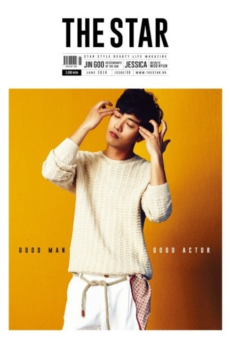 Actor Jin Goo pose for The Star magazine June issue  (3)