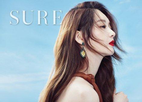 Davichi's Kang Minkyung for SURE Magazine June Issue 2016 (1)