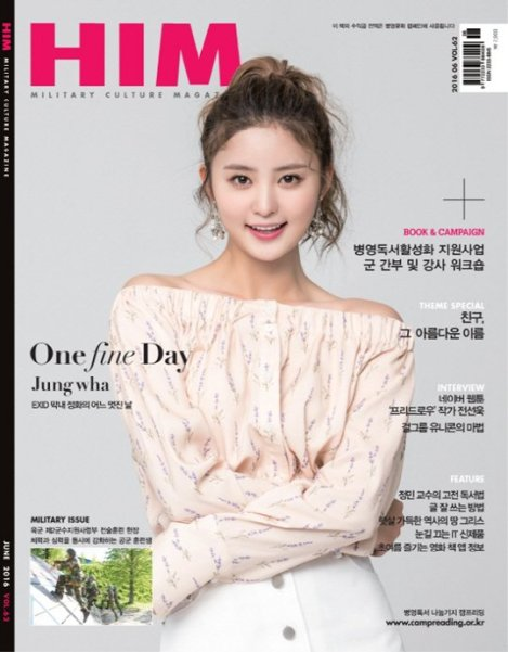 EXID's Junghwa for HIM Magazine June Issue
