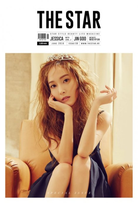 Jessica Jung Photoshoot for Magazine THE STAR June Issue 2016 (2)