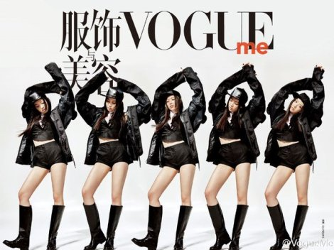 Victoria f(x) for Magazine Vogue Me China June Issue 2016 (1)