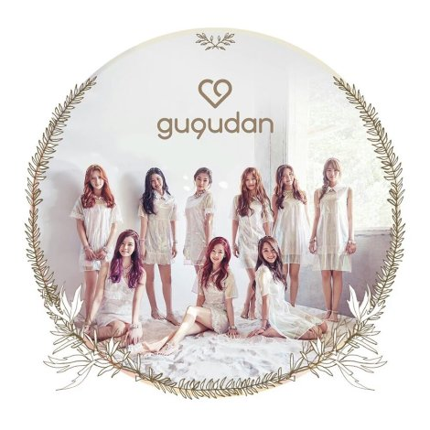 Gu9udan Complete Members Profile (1)