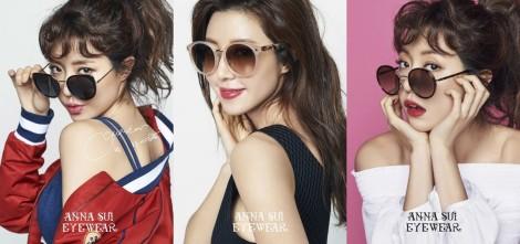 Park Han Byul dalam Koleksi 'Anna Sui Eyewear 2017'