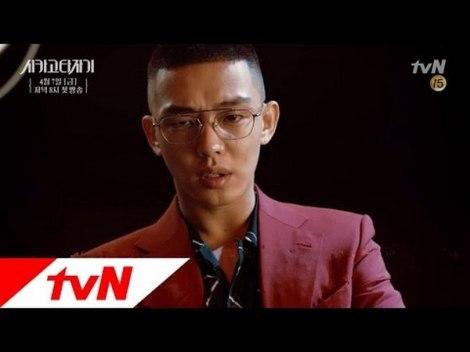 "Profile Drama tvN ""Chicago Typewriter"""